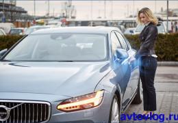 Volvo Cars: умные ключи