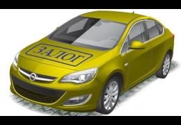 Залоговый автомобиль