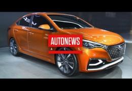 Hyundai Solaris нового поколения
