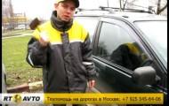 Как самому открыть машину ?